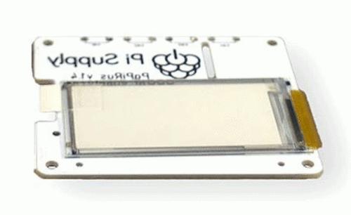 papirus epaper eink medium 2 0 display