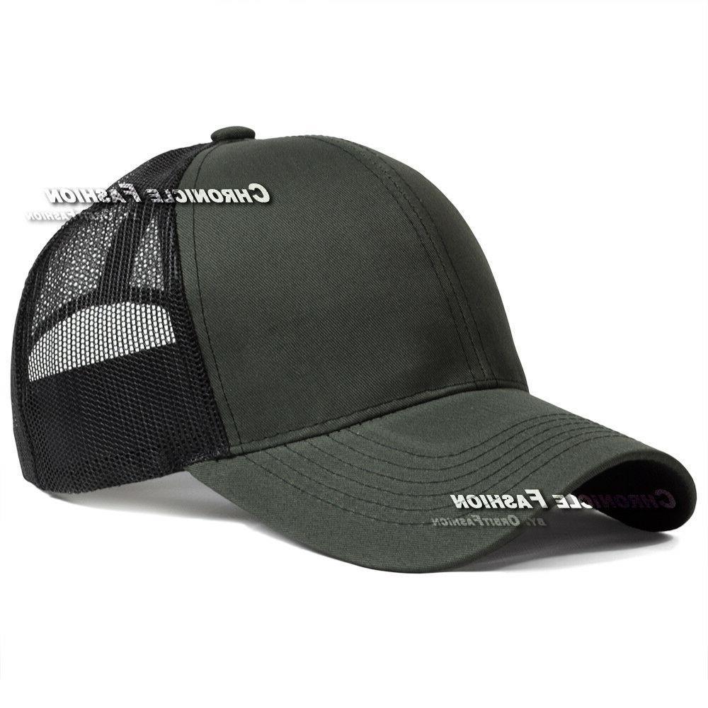 Trucker Hat Mesh Back Solid Visor Plain Hats